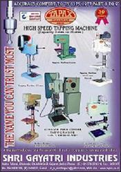 tapping machine,  drill machine,  lathe machine,  power press