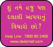 Row House for Rent at Palanpur Patia in Surat - No Commission