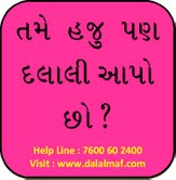 Row House for Rent at O.P. Road in Vadodara - No Commission