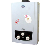 Gas Water Heater Only Rs 4000/- Call 9426644055