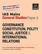 Buy IAS Mains General Studies Paper- 2 Book Online at low price