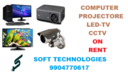 PROJECTORE ON RENT IN AHMEDABAD