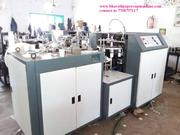 Paper cup machine - Bharath Papercup machine