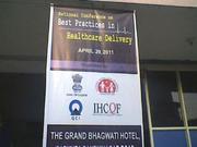 Flex Banner Printer in Ahmedabad