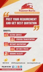 Truck transport, truck freight rates india, truck booking online, book tr