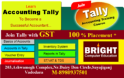 Tally Course and Training Institute in Vadodara