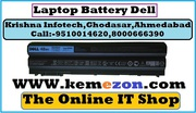 Laptop Battery Dell In Ahmedabad