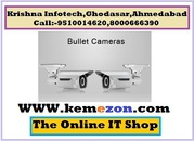 Bullet Camera Dealer In  Maninagar,  Ahmedabad