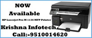 HP Laserjet Pro M 1136 MFP Dealer In Ahmedabad