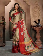 Designer Beautiful Poly Cotton Silk Beige Saree | Kalavat