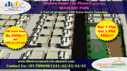 Buy Plot No. 4,  Get Plot No. 5 absolutely free!!! In Dholera | Smart H