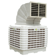 Best Industrial Evaporative Air Cooler Manufacturer