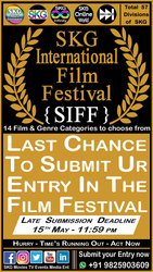 Top International Film Festival in India |SKG International Film Festi