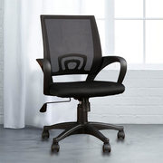 Latest & Modern Office Chairs Online @ Cheapest Prices - Wooden Street