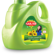 Sunflower Oil - Best Organic Sunflower Oil In India At Gulaboils