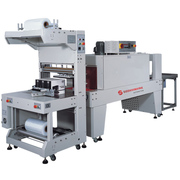 What is Shrink Wrapping Machine?