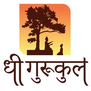 Dhi Gurukul | E-Learning Competitive Exams UPSC,  GPSC,  Banking & SSC