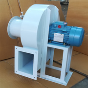 Industrial Air Blower at best price