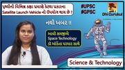 Space Technology | Science and Technology | DHI GURUKUL