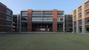 Campus and Facilities | Gangotri International School