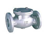 Check Valve Price | Check Valves Manufacturers and Suppliers in India