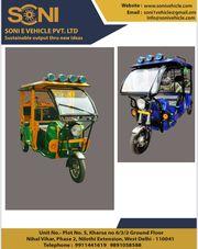 Battery Rickshaw,  E Rickshaw,  E Auto,  E Loader