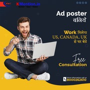 Work from home Ad posting copy past work or form filling Surat